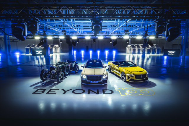 Bentley Said It Will Sell Only Plug-In Hybrids And EVs By 2026 - SurgeZirc France